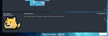 http://sa.uploads.ru/t/BV1pK.png