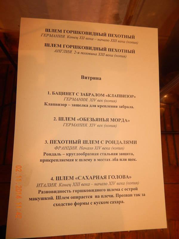http://sa.uploads.ru/t/BY6V8.jpg