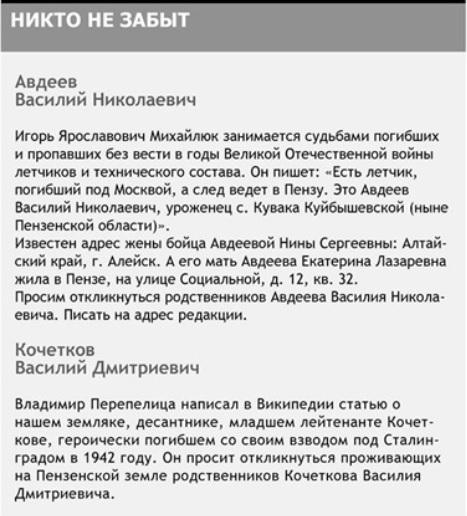 http://sa.uploads.ru/t/Ba8NX.jpg