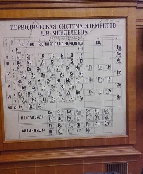 http://sa.uploads.ru/t/BakHZ.jpg