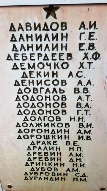 http://sa.uploads.ru/t/BalOQ.jpg