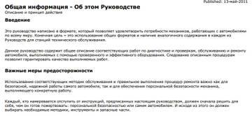 http://sa.uploads.ru/t/BbvfH.jpg