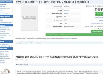 http://sa.uploads.ru/t/BeswT.jpg