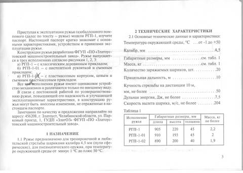 http://sa.uploads.ru/t/Bmwcx.jpg