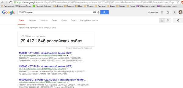 http://sa.uploads.ru/t/BqAcw.jpg