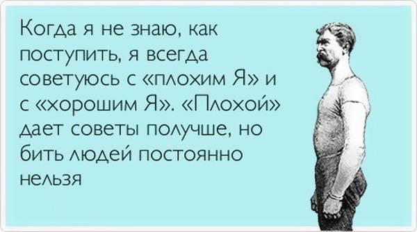 http://sa.uploads.ru/t/Bt5rZ.jpg