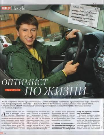 http://sa.uploads.ru/t/Byft7.jpg