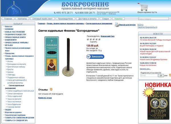 http://sa.uploads.ru/t/C8IT2.jpg