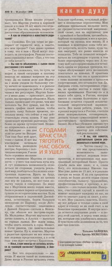 http://sa.uploads.ru/t/C8kOc.jpg
