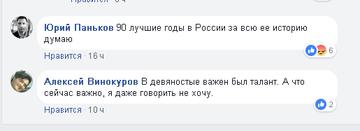http://sa.uploads.ru/t/CD8Wy.png