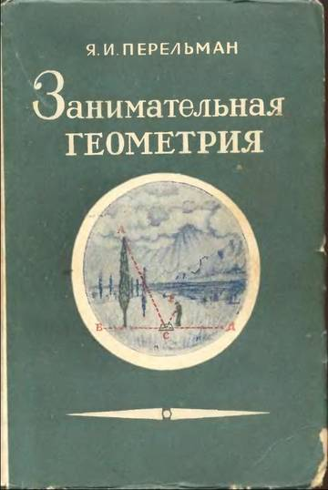 http://sa.uploads.ru/t/CHu0z.jpg