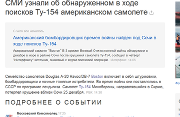http://sa.uploads.ru/t/CQvNL.png