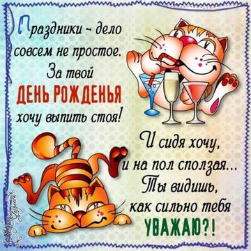 http://sa.uploads.ru/t/CToDZ.jpg
