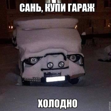 http://sa.uploads.ru/t/CU5tP.jpg