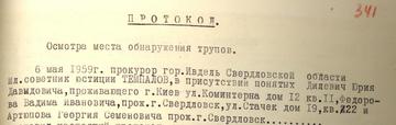 http://sa.uploads.ru/t/CWdvV.png