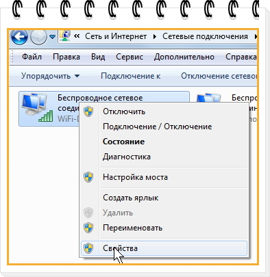 http://sa.uploads.ru/t/CaEjQ.jpg