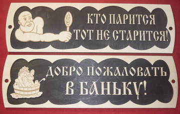 http://sa.uploads.ru/t/CbBRQ.jpg