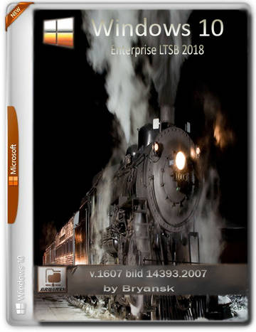 Windows 10 Enterprise LTSB 1607(14393.2007) by Bryansk (x64) (2018) [Rus]