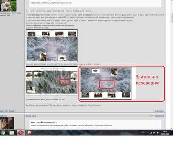 http://sa.uploads.ru/t/CiScr.jpg