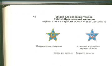 http://sa.uploads.ru/t/CpWPj.jpg