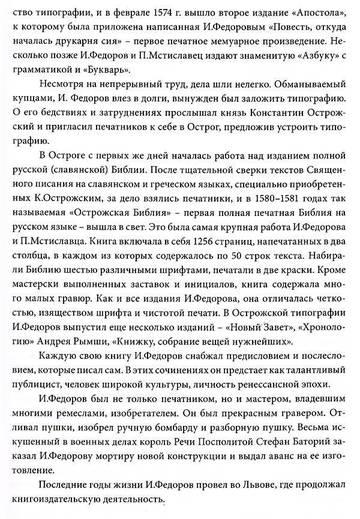 http://sa.uploads.ru/t/CuHsW.jpg