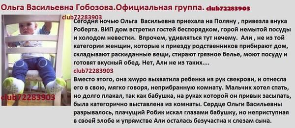http://sa.uploads.ru/t/D1MoS.jpg