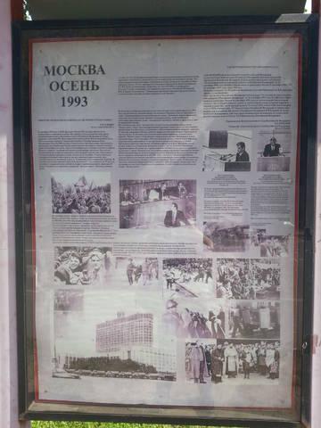 http://sa.uploads.ru/t/D5kzF.jpg