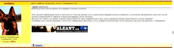 http://sa.uploads.ru/t/D6HhT.jpg