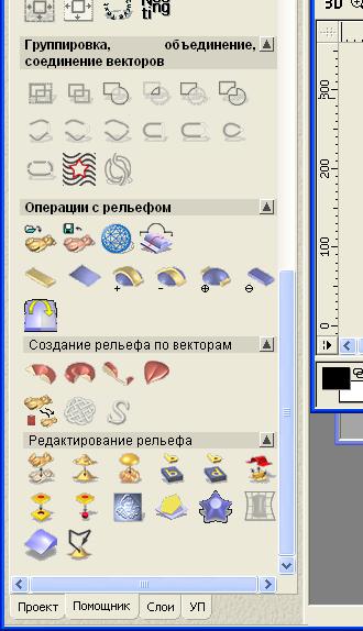 http://sa.uploads.ru/t/DBoIe.jpg