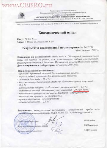 http://sa.uploads.ru/t/DG1LY.jpg