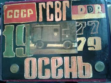 http://sa.uploads.ru/t/DMazY.jpg