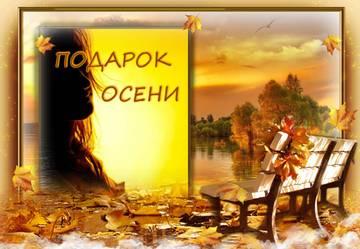 http://sa.uploads.ru/t/DN39f.jpg