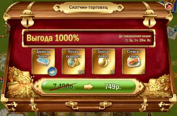 http://sa.uploads.ru/t/DPdv7.jpg