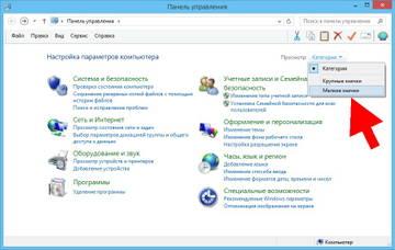 http://sa.uploads.ru/t/DPwoO.jpg