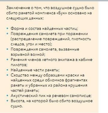 http://sa.uploads.ru/t/DSoym.jpg