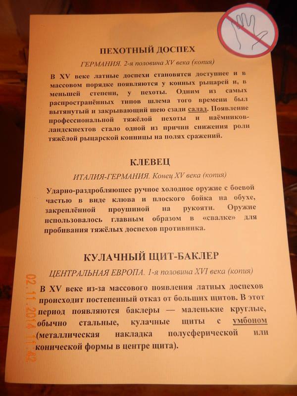 http://sa.uploads.ru/t/DUlir.jpg