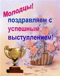 http://sa.uploads.ru/t/DVfRG.jpg