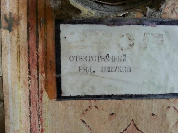 http://sa.uploads.ru/t/DZKcH.jpg