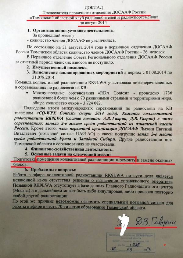 http://sa.uploads.ru/t/DaYUE.jpg