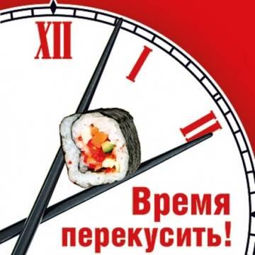 http://sa.uploads.ru/t/Djc1k.jpg