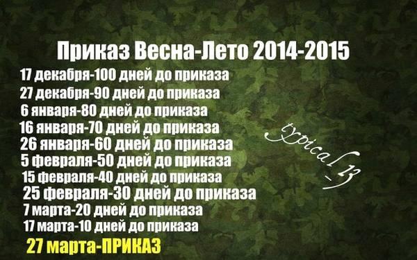 http://sa.uploads.ru/t/Djsai.jpg