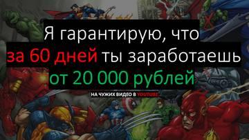 http://sa.uploads.ru/t/DnmbV.jpg