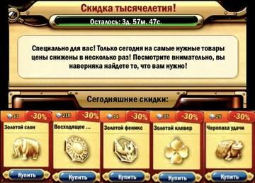 http://sa.uploads.ru/t/DrEyk.jpg