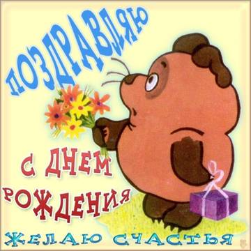 http://sa.uploads.ru/t/Drq5U.jpg