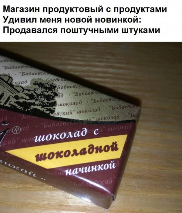 http://sa.uploads.ru/t/Drxyj.jpg