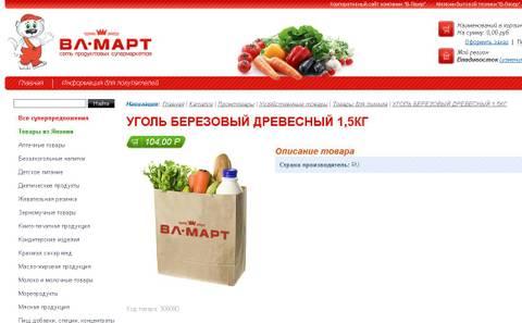 http://sa.uploads.ru/t/Dse9Z.jpg