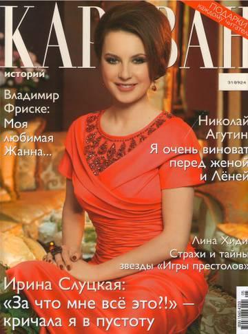 http://sa.uploads.ru/t/DskC5.jpg