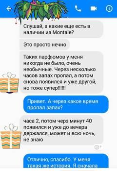 http://sa.uploads.ru/t/Dtf4N.jpg