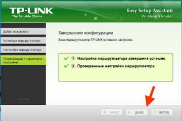 http://sa.uploads.ru/t/E8qUd.jpg