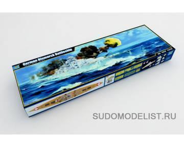 Новости от SudoModelist.ru - Страница 4 E9zKr